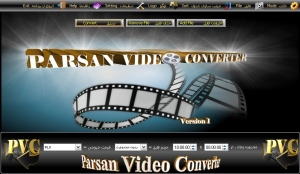 PARSAN VIDEO CONVERTER