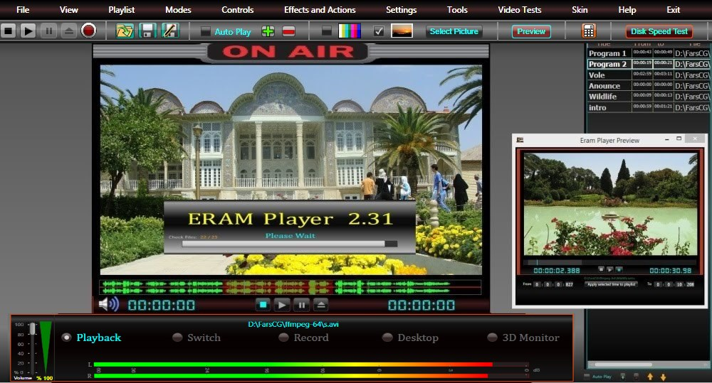 Eram Player video play out system